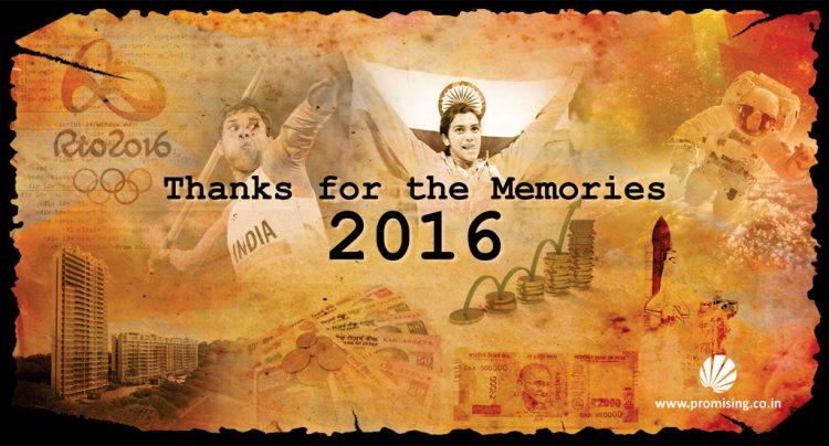 thanksforthememories2016